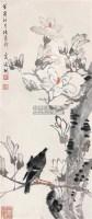 花卉 立轴 - 张书旂 - 中国书画 - 第69期中国书画拍卖会 -收藏网