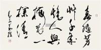 书法 镜心 水墨纸本 - 茹桂 - 中国书画(二) - 2012迎春拍卖会 -收藏网