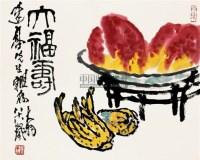 陈大羽 大福寿 镜心 纸本 - 116612 - 中国书画(一) - 2006年第4期嘉德四季拍卖会 -收藏网