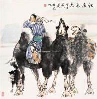 秋高气爽 立轴 - 114744 - 中国书画 - 2011年春季艺术品拍卖会 -收藏网