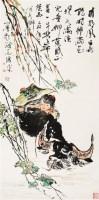 牧牛 立轴 设色纸本 - 周沧米 - 中国书画 油画 - 2007迎春艺术品拍卖会 -收藏网