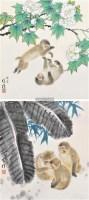 嬉戏图 (二帧) 镜片 设色纸本 - 117202 - 岭南名家书画 - 中原秋韵艺术品拍卖会 -收藏网
