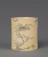 象牙雕梅竹图笔筒 -  - 宽以居藏文房珍玩(Ⅱ) - 2011春季拍卖会 -收藏网