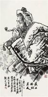 黄土地的老人 镜片 纸本 - 刘文西 - 中国书画 - 2011年春季拍卖会 -收藏网