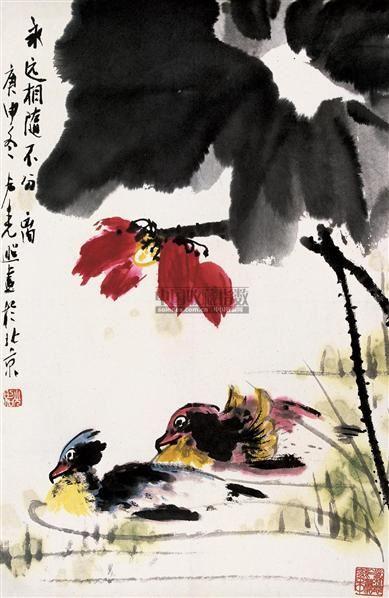 卢光照 庚申(1980年)作 鸳鸯 镜心 纸本 - 137281 - 中国书画(一) - 2006年第4期嘉德四季拍卖会 -收藏网