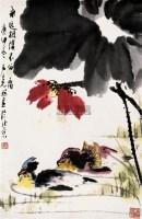 卢光照 庚申(1980年)作 鸳鸯 镜心 纸本 - 卢光照 - 中国书画(一) - 2006年第4期嘉德四季拍卖会 -中国收藏网