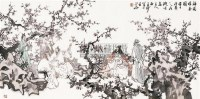 梅园雅集图 镜心 设色纸本 - 苗再新 - 中国书画(五)翰墨彩韵—当代专场 - 2010秋季中国书画拍卖会 -收藏网
