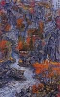 张宏图 2003年作 王蒙-梵高 - 100100 - 亚洲当代艺术 - 2007春季艺术品拍卖会 -收藏网