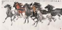 八骏图 镜心 设色纸本 -  - 中国当代书画 - 2006冬季拍卖会 -收藏网