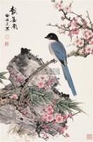 报春图 镜心 设色纸本 - 4069 - 中国书画(二) - 2006年秋季拍卖会 -收藏网