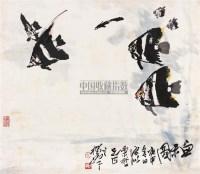 鱼乐图 镜心 设色纸本 - 黄独峰 - 中国书画(一) - 2006年秋季拍卖会 -中国收藏网