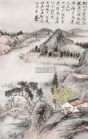 山水 镜心 - 133221 - 中国书画 - 第69期中国书画拍卖会 -收藏网