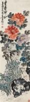 贵寿神仙图 立轴 设色纸本 - 116056 - 落纸烟云 醉墨飘香—中国书画精品专场 - 2011年春季艺术品拍卖会 -收藏网