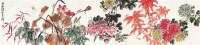 花卉草虫 立轴 设色纸本 - 齐良已 - 中国书画(一) - 五周年秋季拍卖会 -收藏网