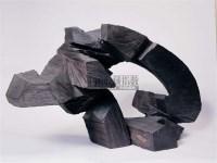 朱铭 1990年作 太极系列-对打 - 朱铭 - 二十世纪中国艺术 - 2007春季艺术品拍卖会 -收藏网