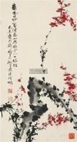 红梅 立轴 设色纸本 - 4350 - 中国书画 - 2011年夏季艺术品拍卖会 -收藏网