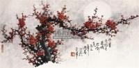 梅花 镜片 纸本 - 123779 - 保真作品专题 - 2011春季书画拍卖会 -收藏网