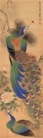 陈树人  孔雀 - 陈树人 - 书画 - 2007年新年拍卖会 -收藏网
