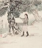 少女 镜心 设色纸本 - 21149 - 长安画派 · 经典永恒 - 2011年秋季拍卖会 -收藏网