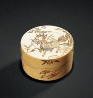 象牙加彩刻麒麟香盒 -  - 月漫清游—象牙专场 - 2011秋季杂项专场拍卖会 -收藏网