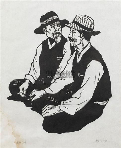 曹文汉 闻话今昔 黑白木刻版画