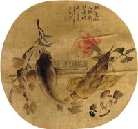 农家新味 团扇 设色绢本 - 6153 - 中国书画(一) - 2011迎春书画拍卖会 -收藏网