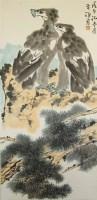 李苦禅松鹰 -  - 书画文字 - 2007迎春艺术精品拍卖会 -中国收藏网