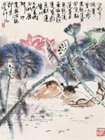 吴永良 1989年作 采莲图 镜心 设色纸本 - 吴永良 - 中国书画(一) - 2006秋季艺术品拍卖会 -中国收藏网
