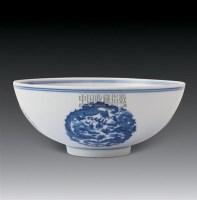 清光绪款景德镇窑青花团龙纹碗 -  - 中国古代工艺美术 - 2007年仲夏拍卖会 -中国收藏网