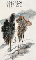 雨霁树如沐 立轴 设色纸本 - 4513 - 中国书画 - 2010秋季艺术品拍卖会 -收藏网