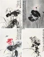 花卉 四屏 设色纸本 - 128115 - 中国书画 - 2011秋季艺术品拍卖会 -收藏网