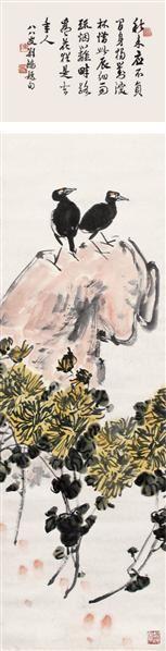 范昌乾 花鸟 -  - 书画、瓷器、玉器等综合拍卖会 - 2007年第123期迎春拍卖会 -收藏网