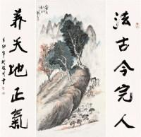 春山人家 立轴 设色纸本 - 21149 - 中国书画(二) - 2012迎春拍卖会 -收藏网