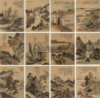 山水 册页 (十二开) 设色纸本 - 33638 - 中国书画 - 四季精品拍卖会 -收藏网