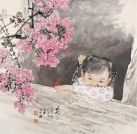 花开了 镜心 设色纸本 - 王茂飞 - 中国书画 - 2006秋季拍卖会 -收藏网