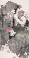 荷花仕女 镜心 设色纸本 - 陈政明 - 中国书画 - 2006秋季拍卖会 -收藏网
