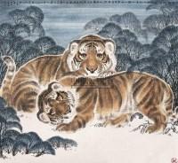 乳虎图 立轴 设色纸本 - 143812 - 中国书画 - 2005秋季艺术品拍卖会 -收藏网