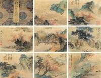 山水册页 设色纸本 - 顾符稹 - 中国书画二 - 宣和雅集2011年大型书画专场拍卖会 -收藏网