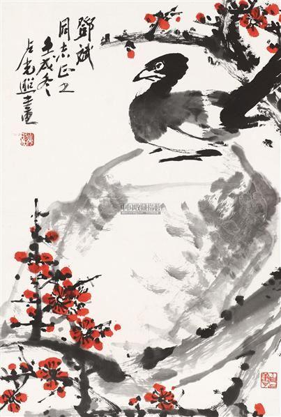 花鸟 立轴 设色纸本 - 137281 - 中国书画(一) - 2011年金秋精品书画拍卖会 -中国收藏网