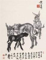三驴图 立轴 水墨纸本 - 119122 - 中国书画 - 2006秋季拍卖会 -收藏网