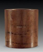 黄花梨素笔筒 -  - 中国古典家具及古董珍玩 - 2011年春季艺术品拍卖会 -中国收藏网