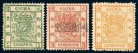 ★1878年大龙薄纸邮票三枚全 -  - 邮品 - 2006年秋季拍卖会 -收藏网
