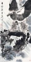 长空万里风 软片 - 122262 - 中国书画(一) - 2011秋季书画拍卖会 -收藏网