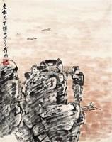 佳县胜景 软片 - 146010 - 中国书画 - 2011年春季艺术品拍卖会 -收藏网