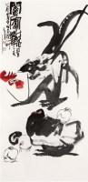 阖家欢 软片 - 131772 - 中国书画(二) - 2011秋季书画拍卖会 -收藏网