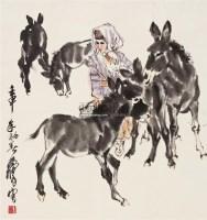 牧驴图 镜心 设色纸本 - 7693 - 长安画派 · 经典永恒 - 2011年秋季拍卖会 -中国收藏网