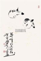 河豚鱼 立轴 水墨纸本 - 127890 - 山东名家书画专场 - 2011年春季艺术品拍卖会 -收藏网