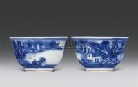 青花小碗 (一对) -  - 中国艺术精品 - 齐白石国际文化艺术节中国艺术精品拍卖会 -中国收藏网