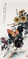 鸡 立轴 设色纸本 -  - 书画专场(上) - 2005秋季书画专场拍卖会 -收藏网
