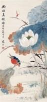 池塘真趣图 立轴 - 13356 - 书画 油画 杂项 - 2009欢乐节艺术品拍卖会 -收藏网